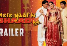 Mere Yaar Ki Shaadi Hai Full Movie Download