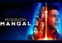 Mission Mangal Full Movie Download