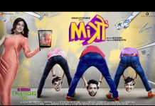 Mitron Full Movie Download