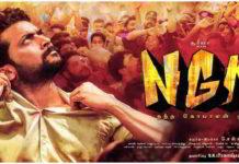 NGK Full Movie Download Tamilrockers