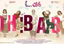Oh Baby Full Movie Download Dailymotion