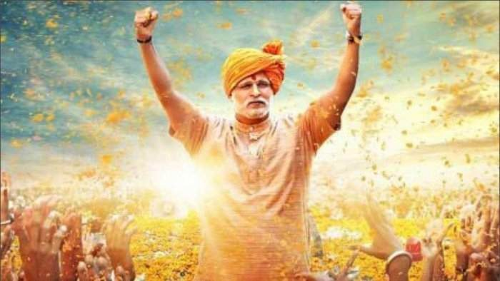 PM Narendra Modi Movie Download Filmyzilla