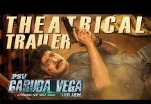 PSV Garuda Vega Full Movie Download
