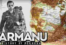 Parmanu Full Movie Download Coolmoviez