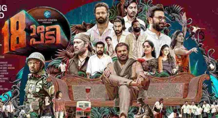 Pathinettam Padi Full Movie Download Dailymotion