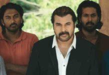 Pathinettam Padi Full Movie Download Tamilrockers