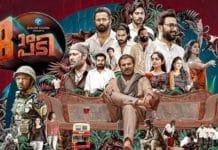 Pathinettam Padi Daywise Box Office Collection