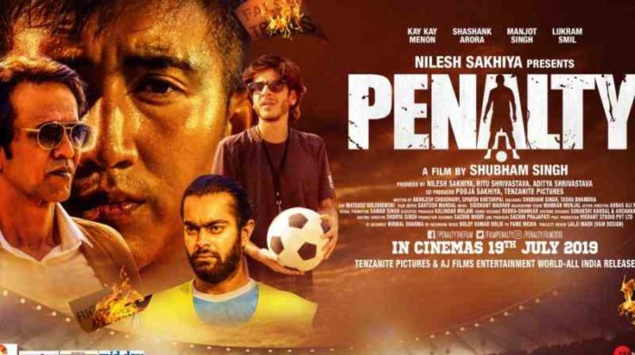Penalty Full Movie Download
