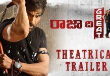 Raja The Great Full Movie Download