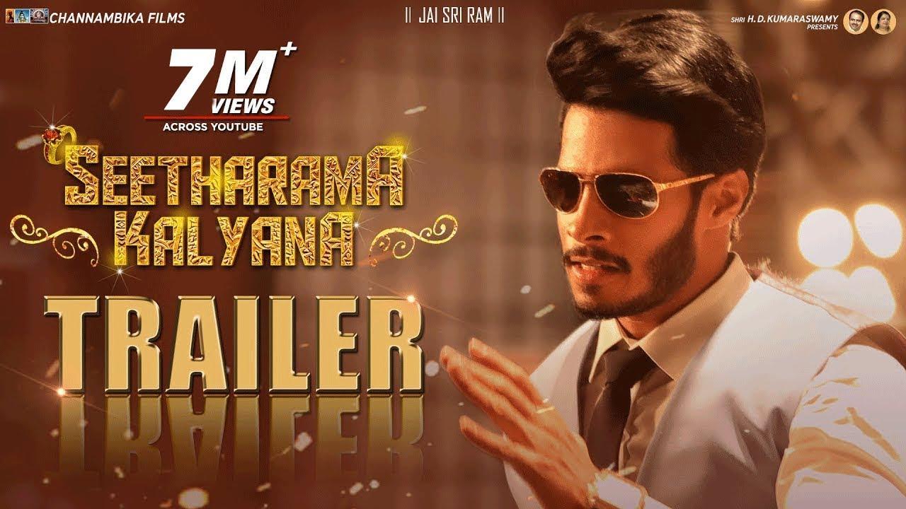 Seetharama Kalyana Full Movie Download