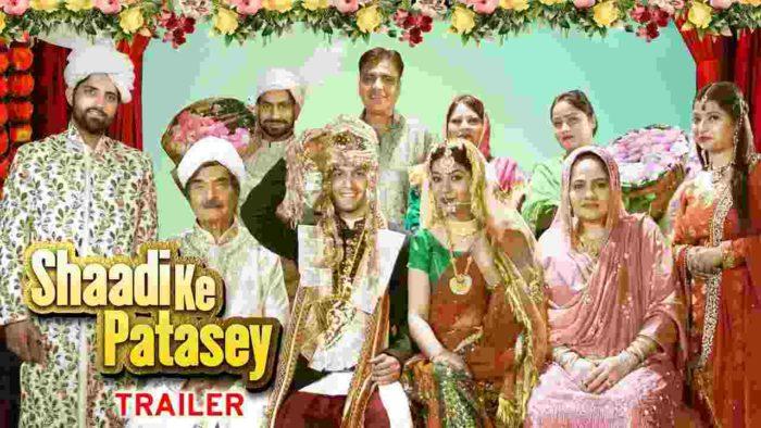 Shaadi Ke Patasey Full Movie Download