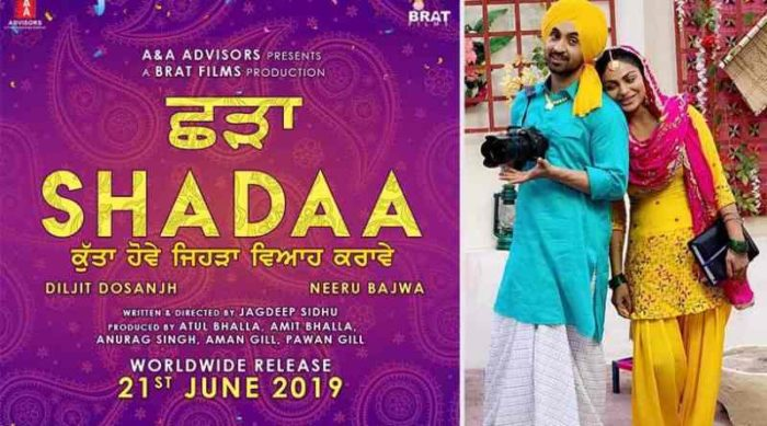 Shadaa Full Movie Download Filmyhit
