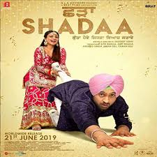 Shadaa Full Movie Download Tamilrockers