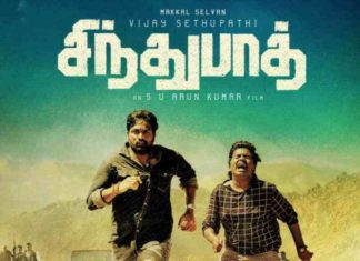 Sindhubaadh Full Movie Download TamilYogi