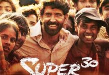 Super 30 Day Wise Collection