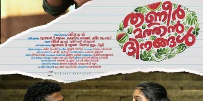 Thanneermathan Dinangal Full Movie Download Tamilrockers