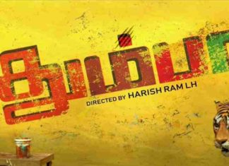 Thumbaa Full Movie Download Tamilrockers