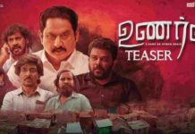 Unarvu Full Movie Download Movierulz