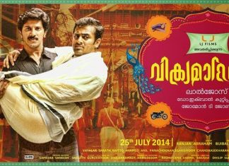 Vikramadithyan Full Movie Download