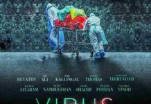 Virus Full Movie Download Filmywap