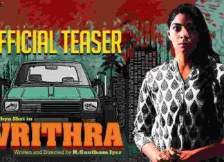 Vritra Full Movie Download Tamilrocker
