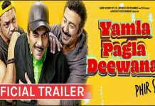 Yamla Pagla Deewana: Phir Se Full Movie Download