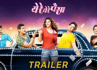 Ye Re Ye Re Paisa Full Movie Download