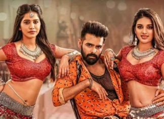 iSmart Shankar Full Movie Download Filmywap