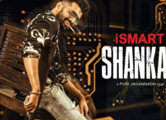 iSmart Shankar Full Movie Download Pagalworld