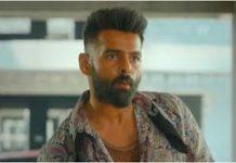 iSmart Shankar Full Movie Download Tamilrockers