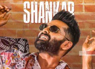 iSmart Shankar Full Movie Jio Rockers