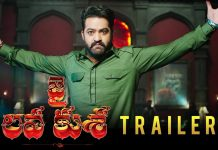 Jai Lava Kusa Full Movie Download
