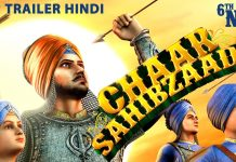 Chaar Sahibzaade 1 Full Movie Download