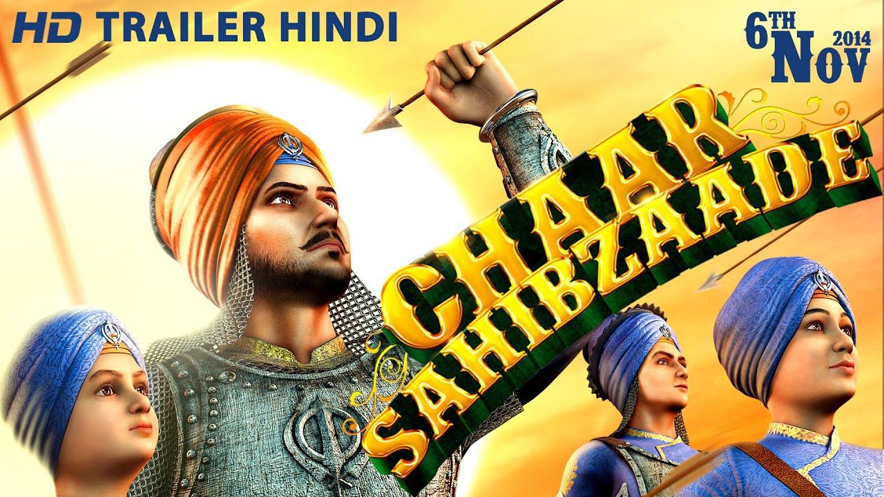 Chaar Sahibzaade 1 Full Movie Download