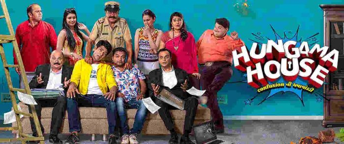 Hungama House Full Movie Download