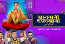 Khandaani Shafakhana Full Movie Download Tamilrockers