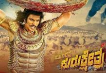 Kurukshetra Full Movie Download Tamilrockers