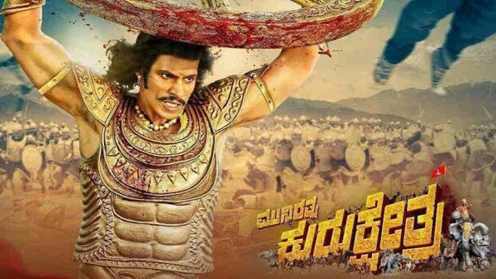 Tamilrockers leaks Darshan's Kurukshetra Full Movie Download