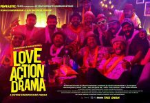 Love Action Drama Full Movie