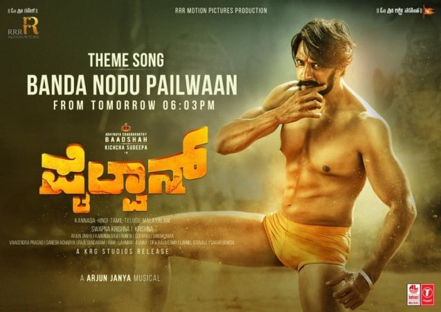 Pailwaan 2nd Day Box Office Collection