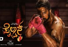 Pailwaan Box Office Collection