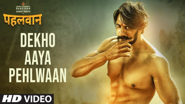 Pehlwaan Box Office Collection