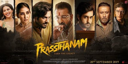 Prassthanam Full Movie Download