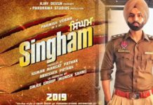 Singham Box Office Collection 2019