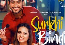 Surkhi Bindi BOx Office Collection