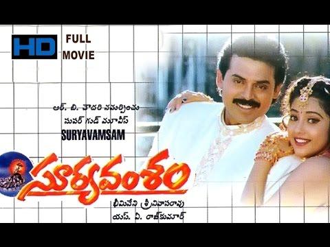 Suryavamsam Full Movie Download