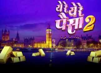 Ye Re Ye Re Paisa 2 Full Movie Download