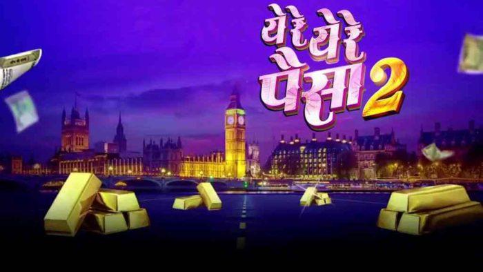 Ye Re Ye Re Paisa 2 Full Movie Download