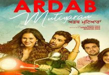 ARDAB MUTIYARAN Full Movie