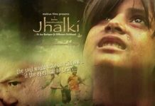 Jhalki Full Movie